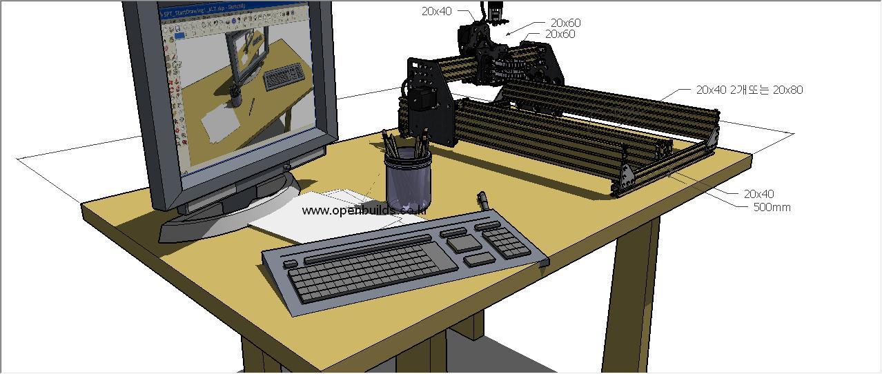 openbuilds table002.JPG