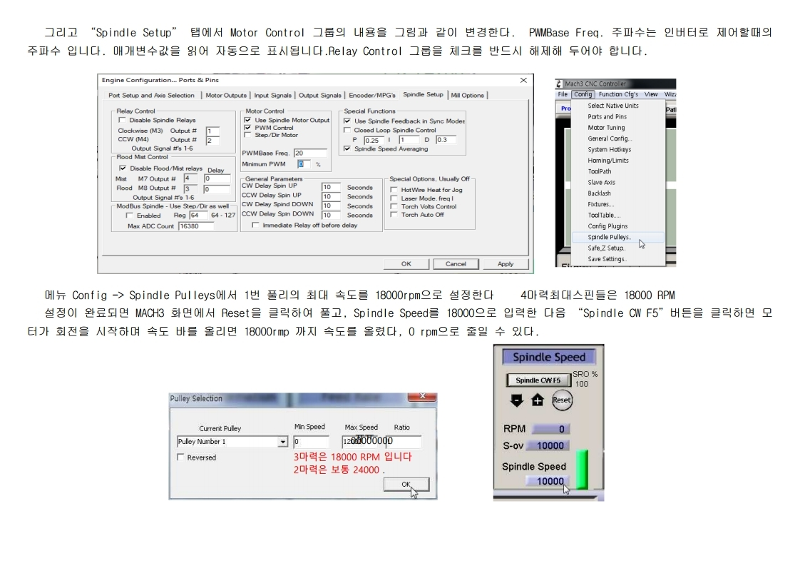 USB  NVUM MACH3 제어기 결선도.pdf_page_5.jpg