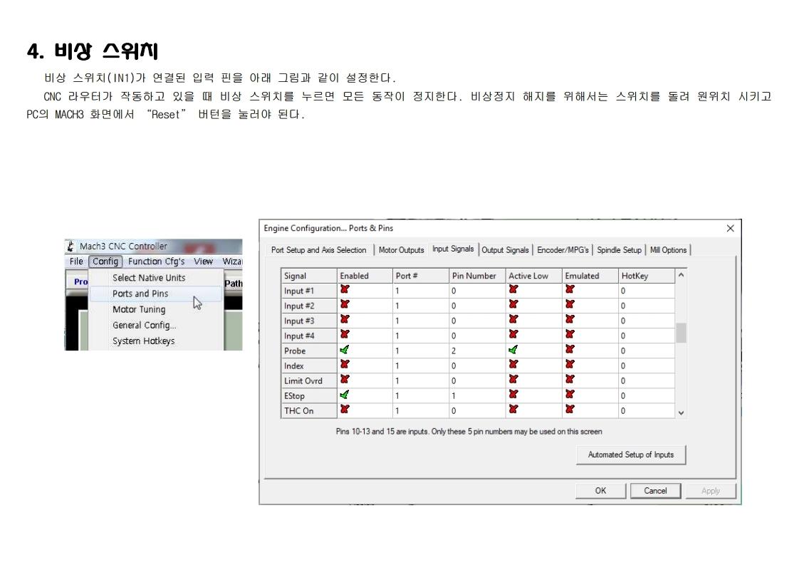 USB  NVUM MACH3 제어기 결선도.pdf_page_6.jpg